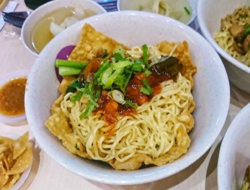 Makanan khas Malang
